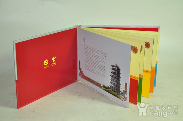 2011年西安世园会十大名花电话卡收藏品图4