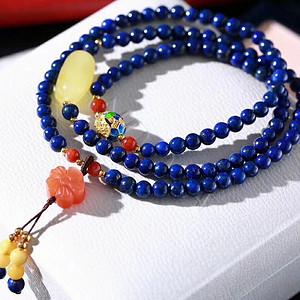 天然青晶石三圈手链