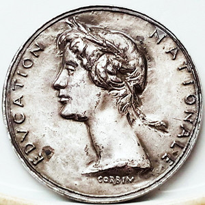 42.85克 外国老银币