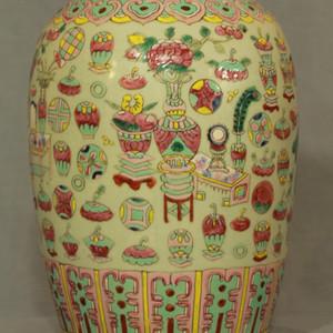 粉彩皮球花纹冬瓜罐