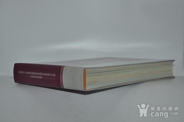2011年西安世园会纸钞电话卡收藏品图3