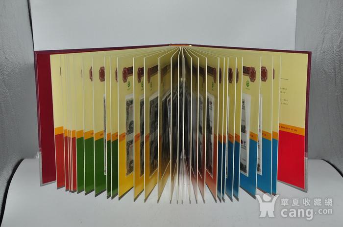 2011年西安世园会纸钞电话卡收藏品图2