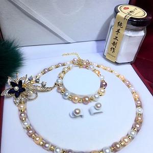 天然珍珠套装