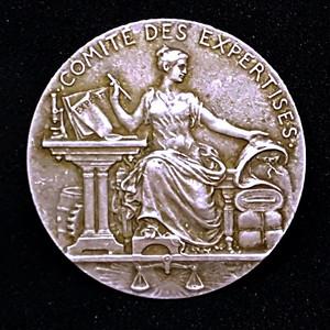 包老保真 1822法国奢侈品行业协会成立纯银币
