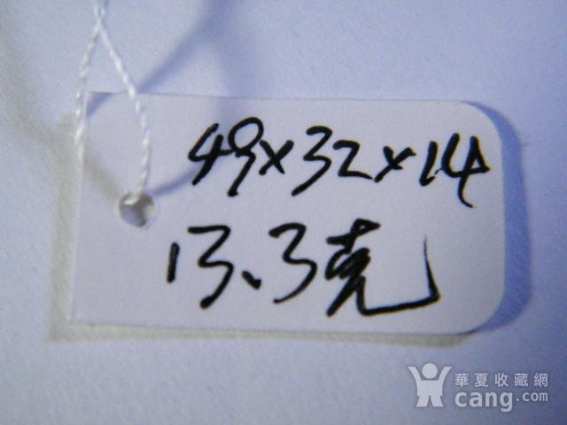 天然琥珀原石挂件13.3克图6