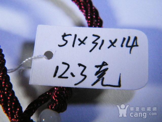 天然琥珀原石挂件12.3克图6