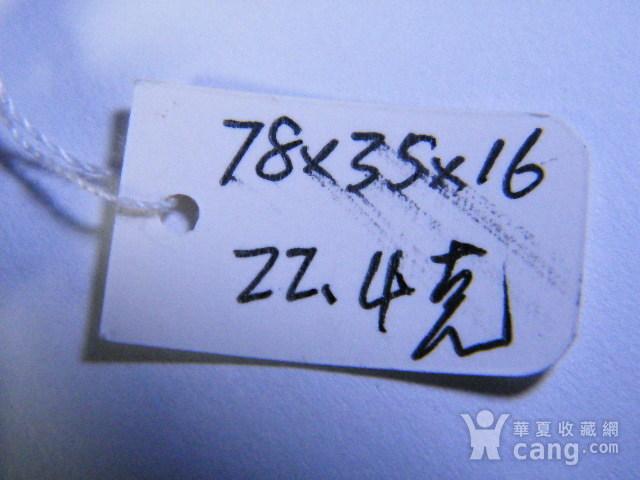 天然琥珀原石挂件22.4克图6