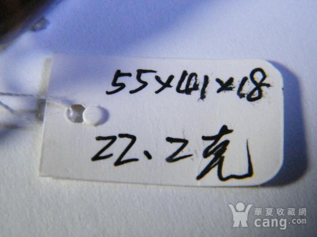 天然琥珀原石挂件22.2克图6