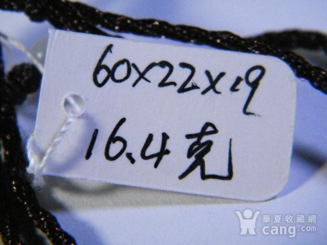 天然琥珀原石挂件16.4克图6