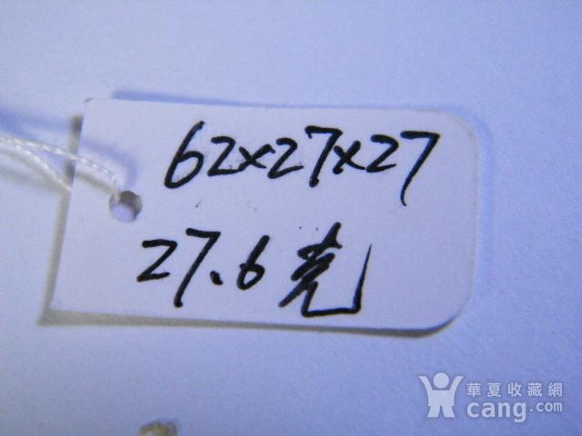天然琥珀原石挂件27.6克图6