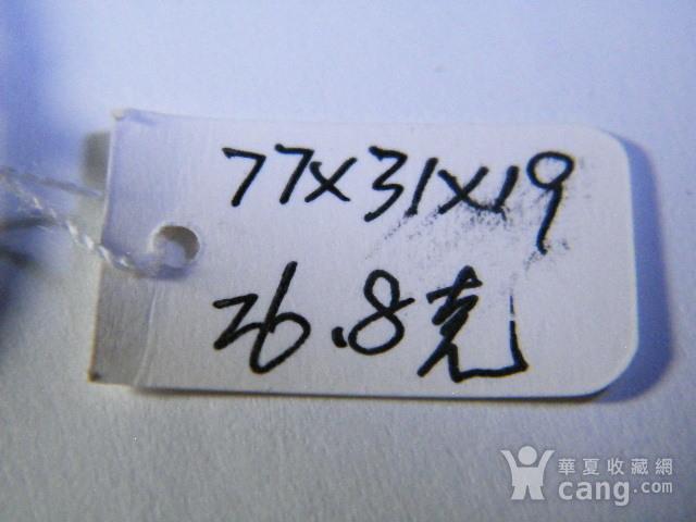 天然琥珀原石挂件26.8克图6