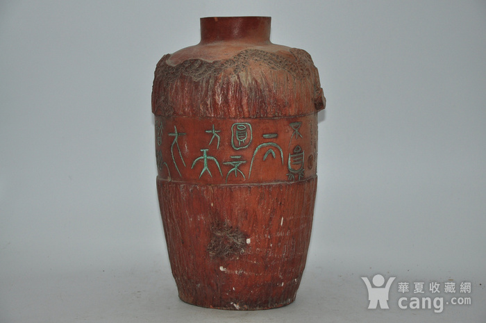 硬陶手工雕刻花瓶图1