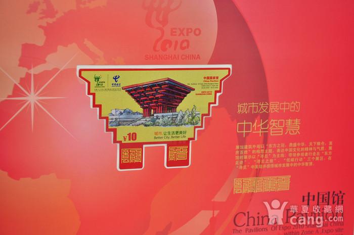 上海世博会电话卡大全收藏册图2