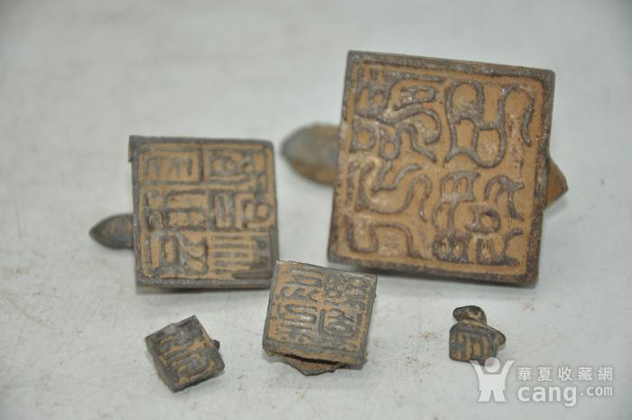 铸铜印鉴五件套图8