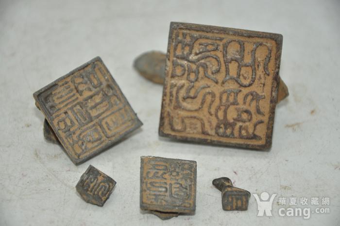 铸铜印鉴五件套图2