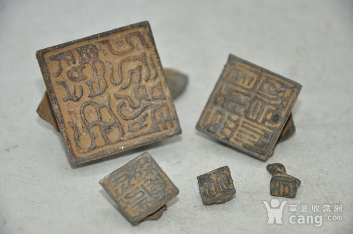 铸铜印鉴五件套图5