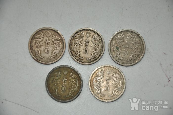 保真白铜满洲国时期不同年份老钱币五枚图2