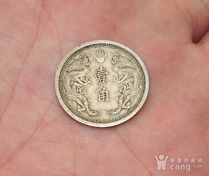 保真白铜满洲国时期不同年份老钱币五枚图6