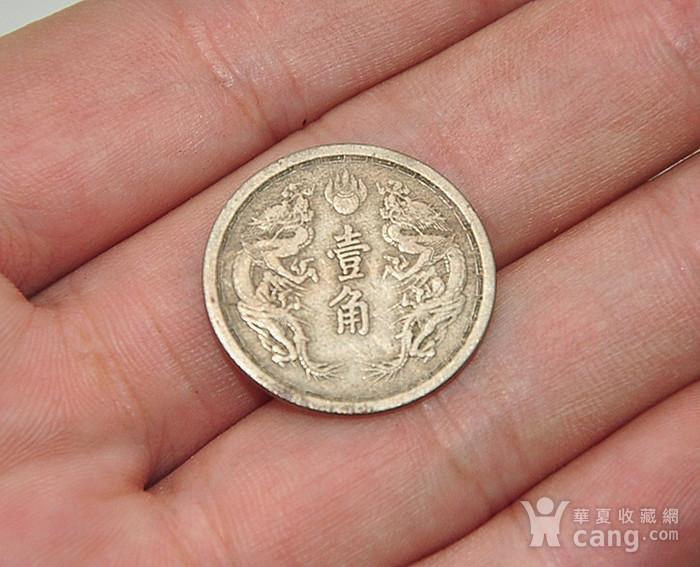 保真白铜满洲国时期不同年份老钱币五枚图4