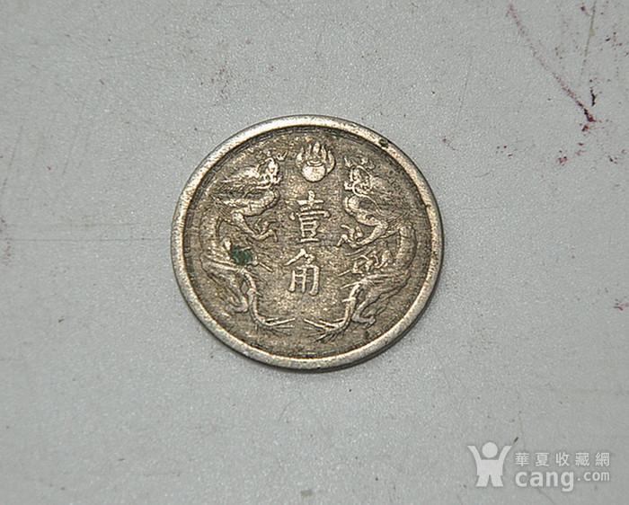 保真白铜满洲国时期不同年份老钱币五枚图8
