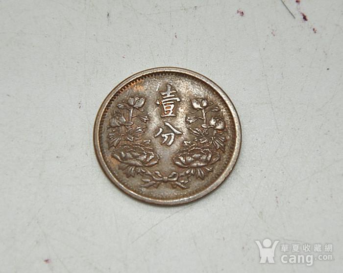 保真满洲国康德元至五年老钱币五枚图10