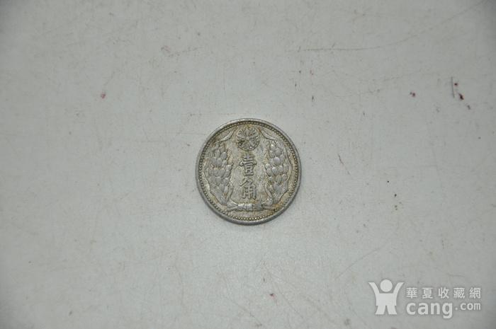 满洲国康德七年 八年老钱币三枚图4