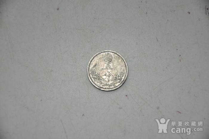 满洲国康德七年 八年老钱币三枚图6