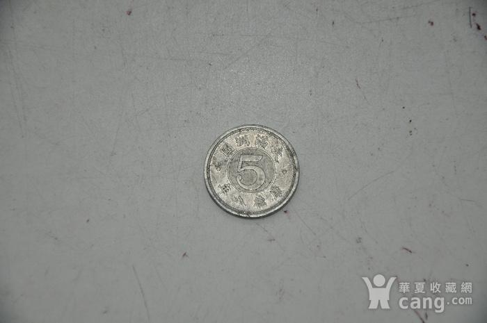 满洲国康德七年 八年老钱币三枚图7