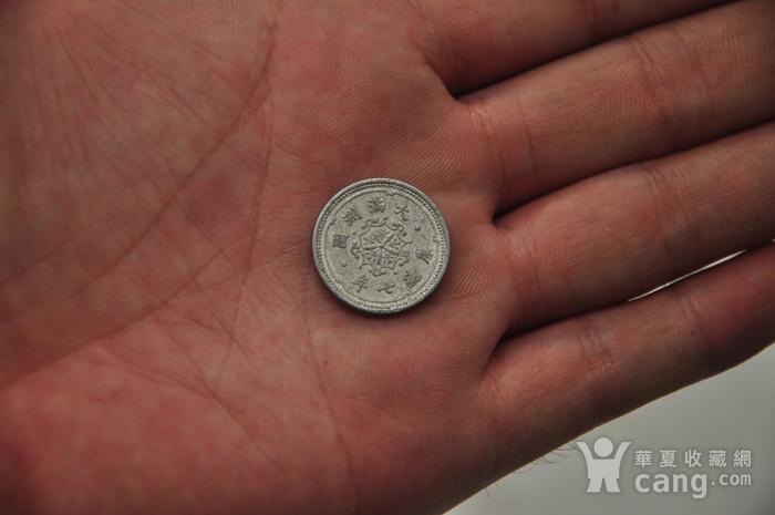 满洲国康德七年 八年老钱币三枚图8