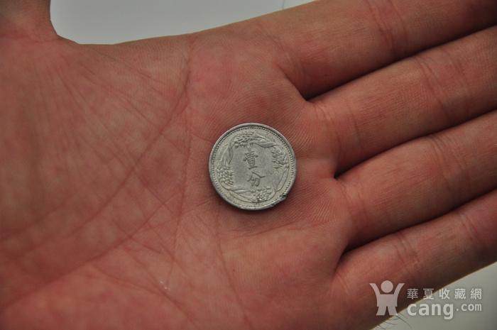 满洲国康德七年 八年老钱币三枚图9