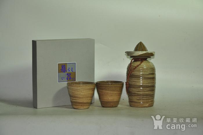 日本陶器一套图1