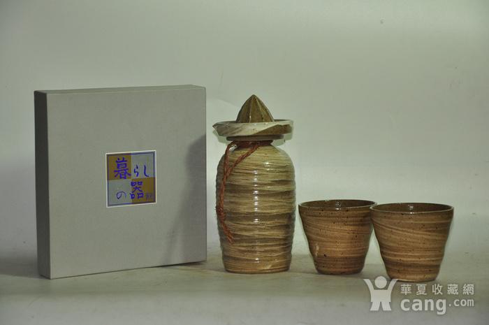 日本陶器一套图9