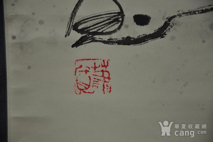 萧宽书法作品 海纳百川图10