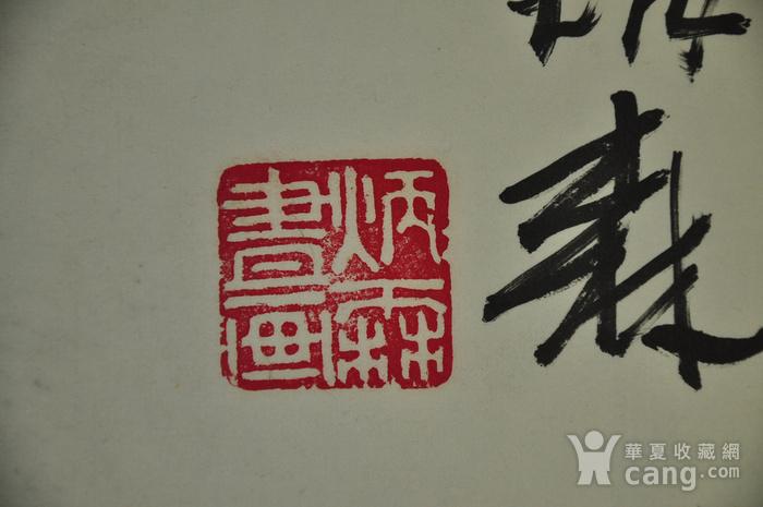刘炳森书法作品图9
