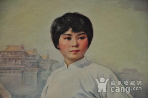 文革时期蝶恋花画报图2