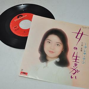 邓丽君日语老唱片