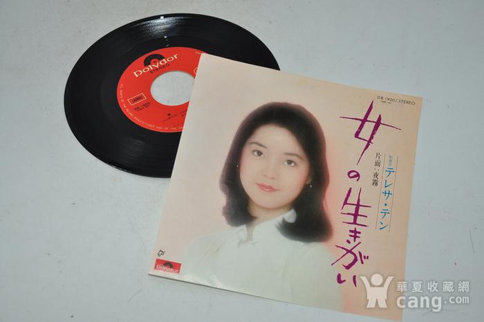 邓丽君日语老唱片图1