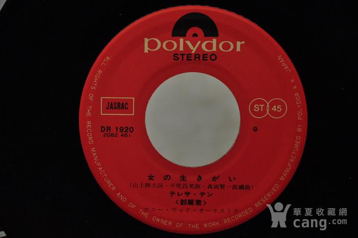 邓丽君日语老唱片图5