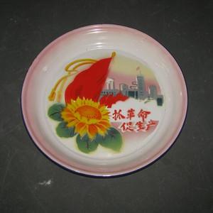 文革搪瓷盘