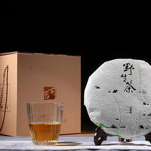 福鼎白茶2014年的高山陈韵白牡丹7饼收藏装