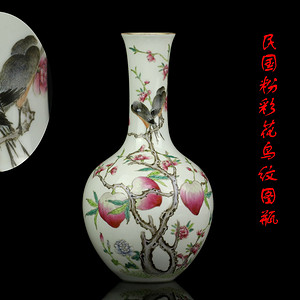 20民国粉彩花鸟纹天球瓶
