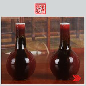 建国瓷厂高温颜色釉天球瓶一对