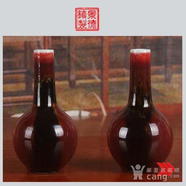 建国瓷厂高温颜色釉天球瓶一对图1
