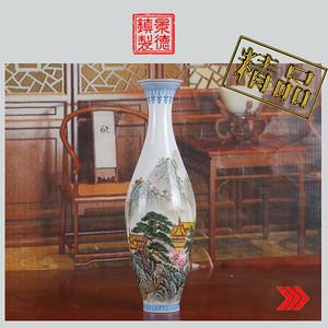 手工拉坯精品手绘山水风景图薄胎瓶