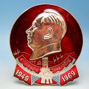 15.建国 毛主席大像章