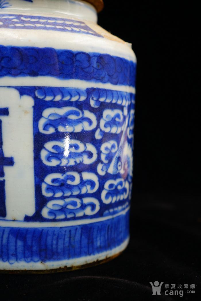 回流的清中期嘉庆年制茶壶 可使用图1