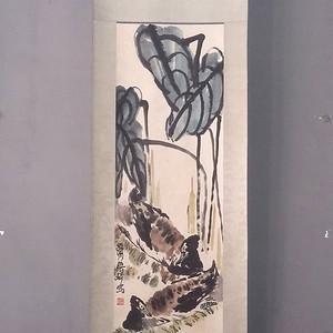 天津画家 粱崎 80年代双鸭图