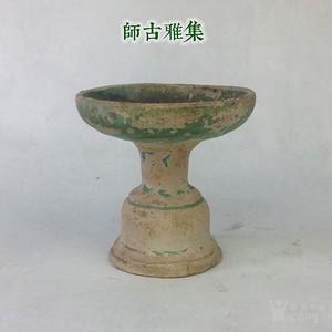 明 法华彩孔雀绿釉高足盏