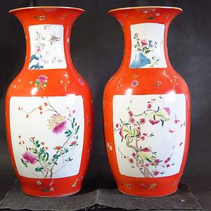 民国晚期福寿双全矾红粉彩大对瓶