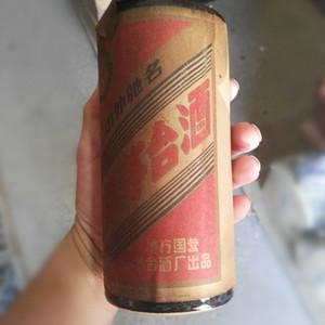 联盟 茅 台 酒